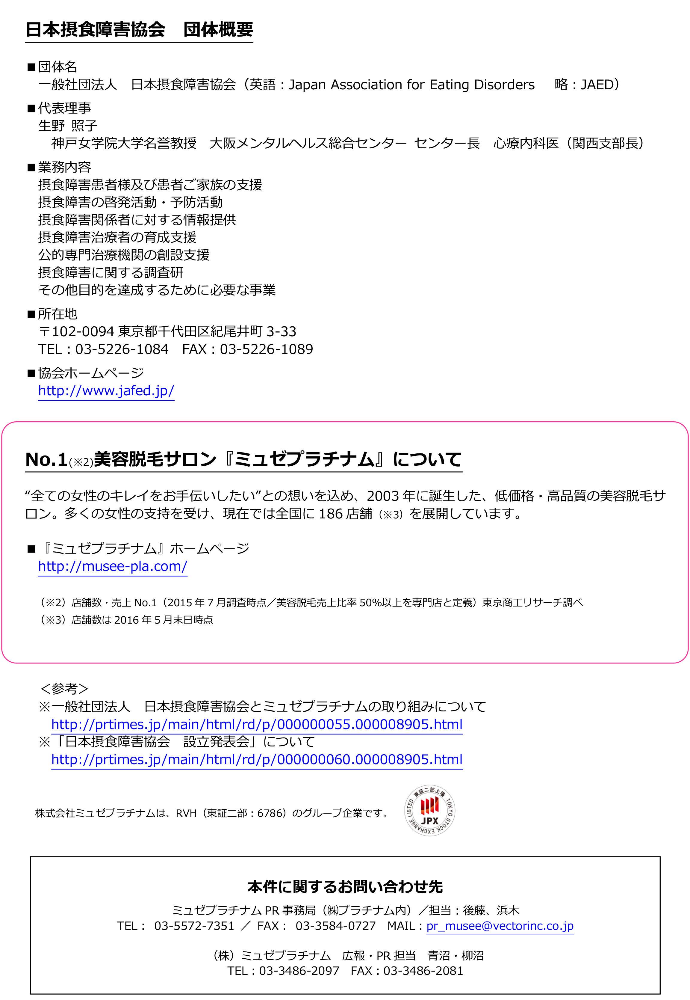 info160603-2.jpg