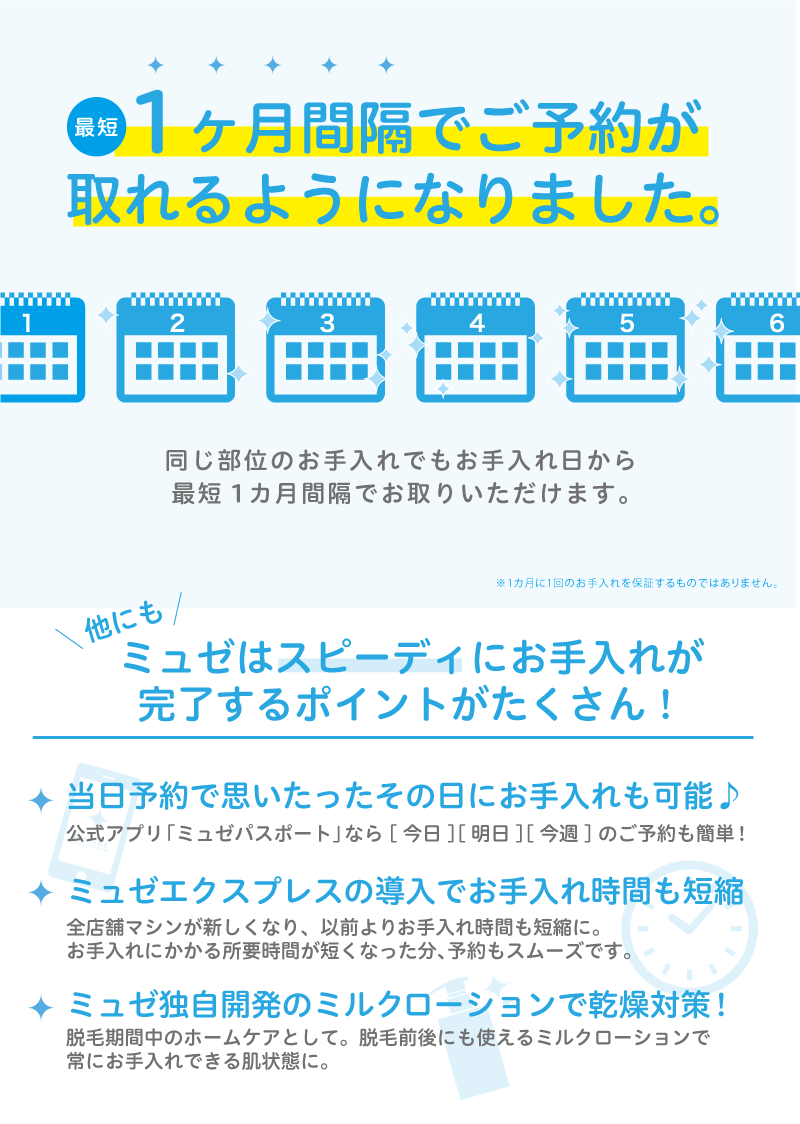 1myoyaku_info.png