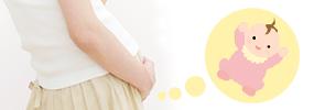 大切な赤ちゃんへの影響も考えたい、妊娠中の脱毛について基礎知識をつけよう!