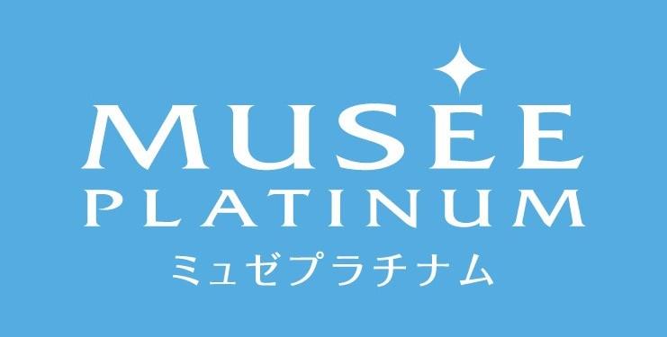 ミュゼプラチナム 札幌麻生店のアルバイト情報