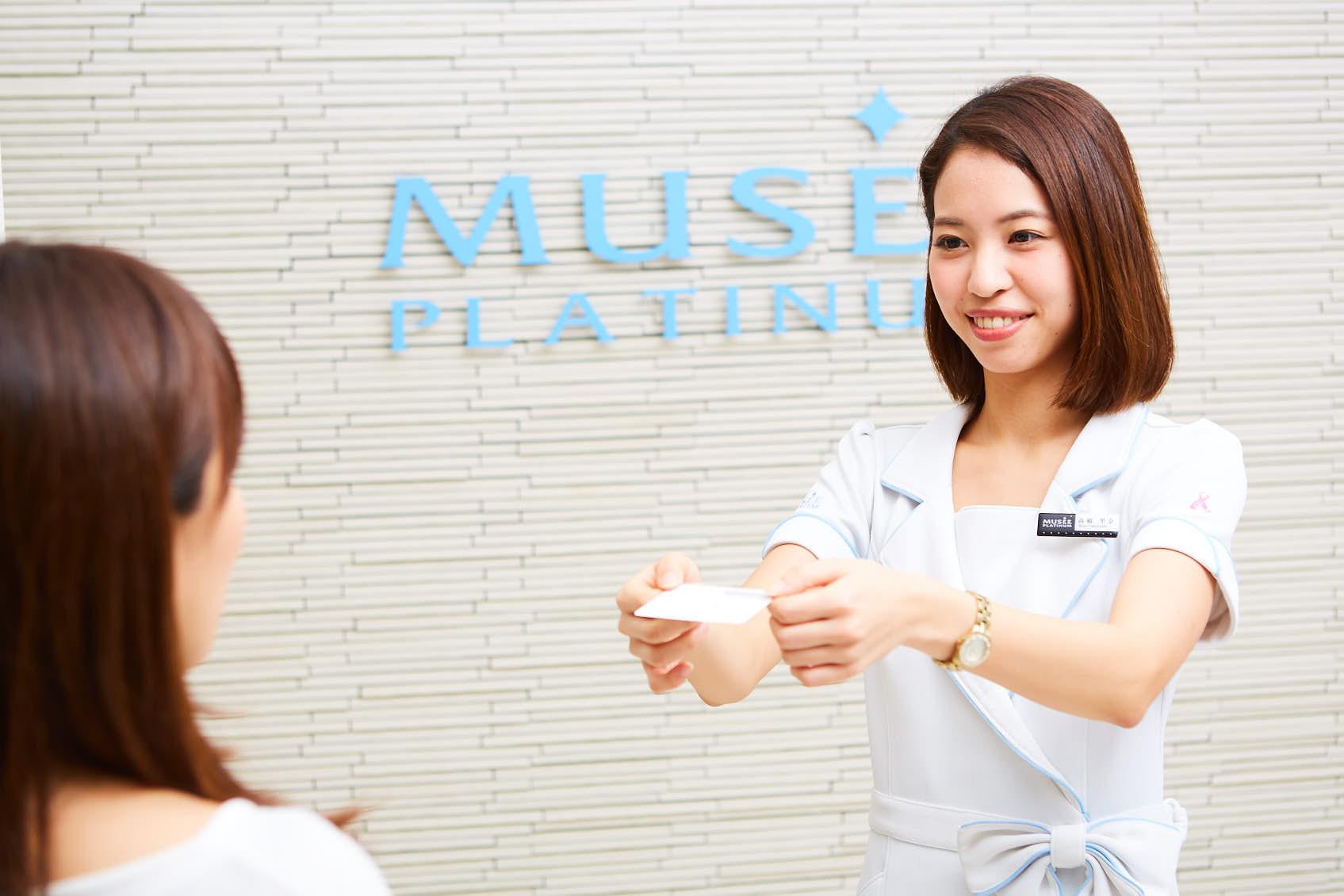 ミュゼプラチナム 新宿東口アネックス店のアルバイト情報