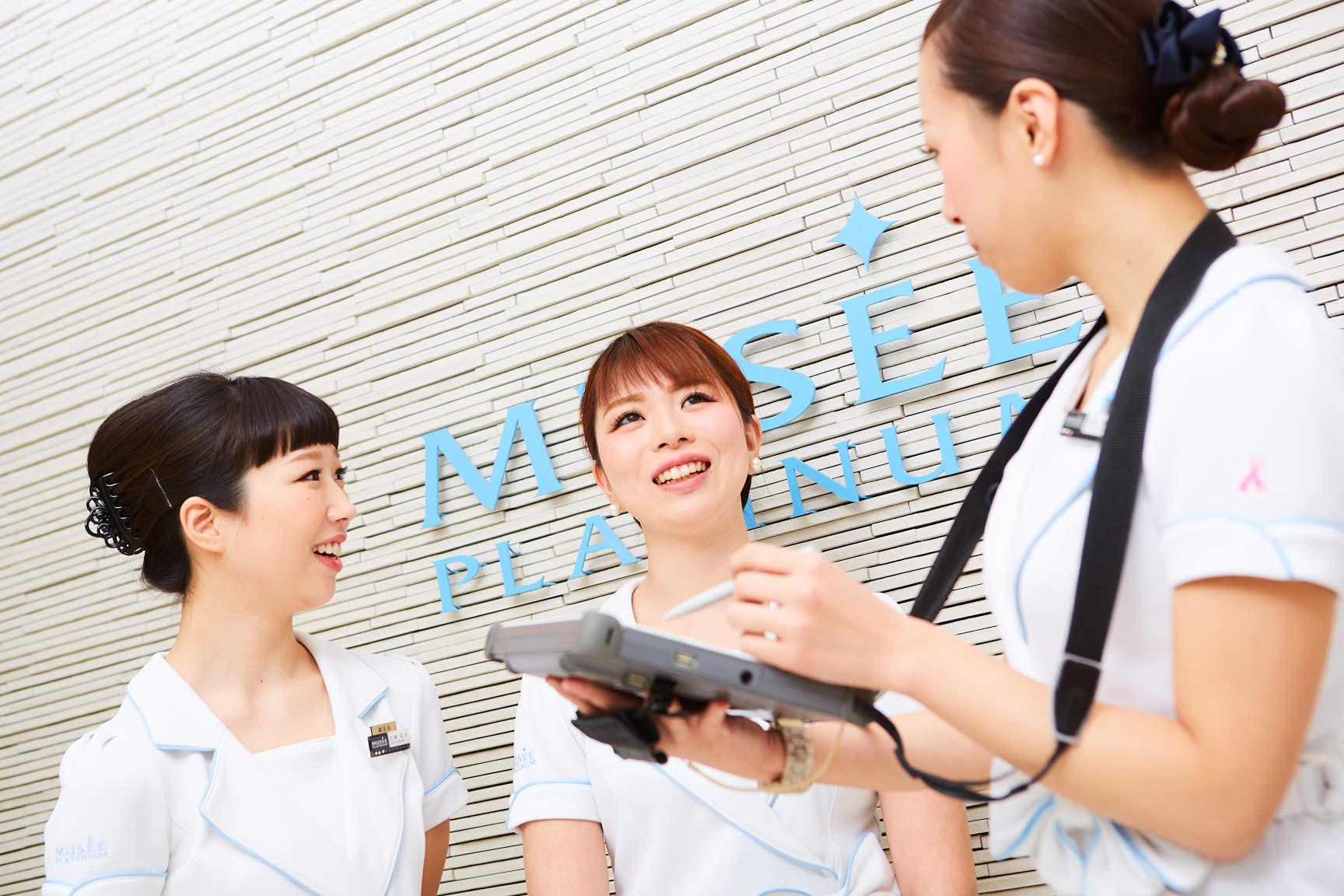 ミュゼプラチナム 銀座並木通り店のアルバイト情報